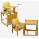 Бебешко столче с масичка - Арбор